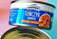 Филе тунца в масле 130 грамм чистого веса
