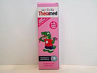 Зубная паста для детей до 6 лет Theramed клубника, 50 мл