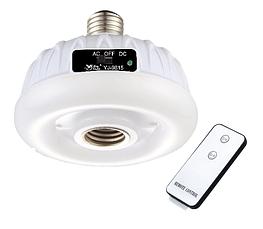 Світлодіодна енергозберігаюча лампа з акумулятором функцією аварійного живлення і пультом 9815