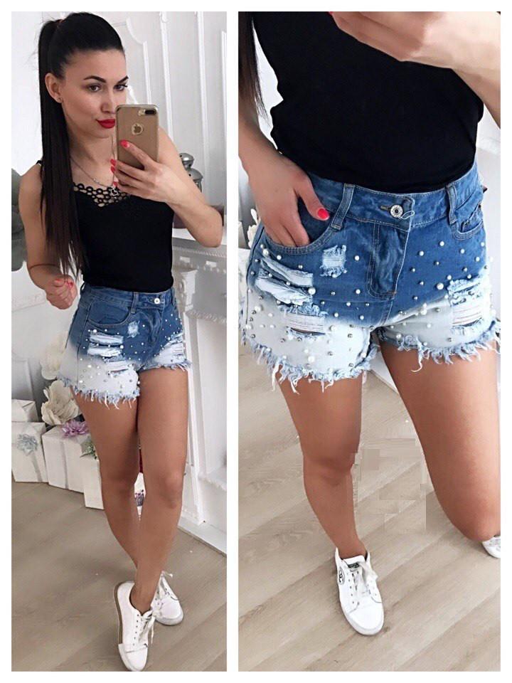 Модные джинсовые шорты с жемчужными заклепками и эффектом градиент 44-50 р