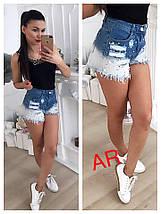 Модные джинсовые шорты с жемчужными заклепками и эффектом градиент 44-50 р, фото 3
