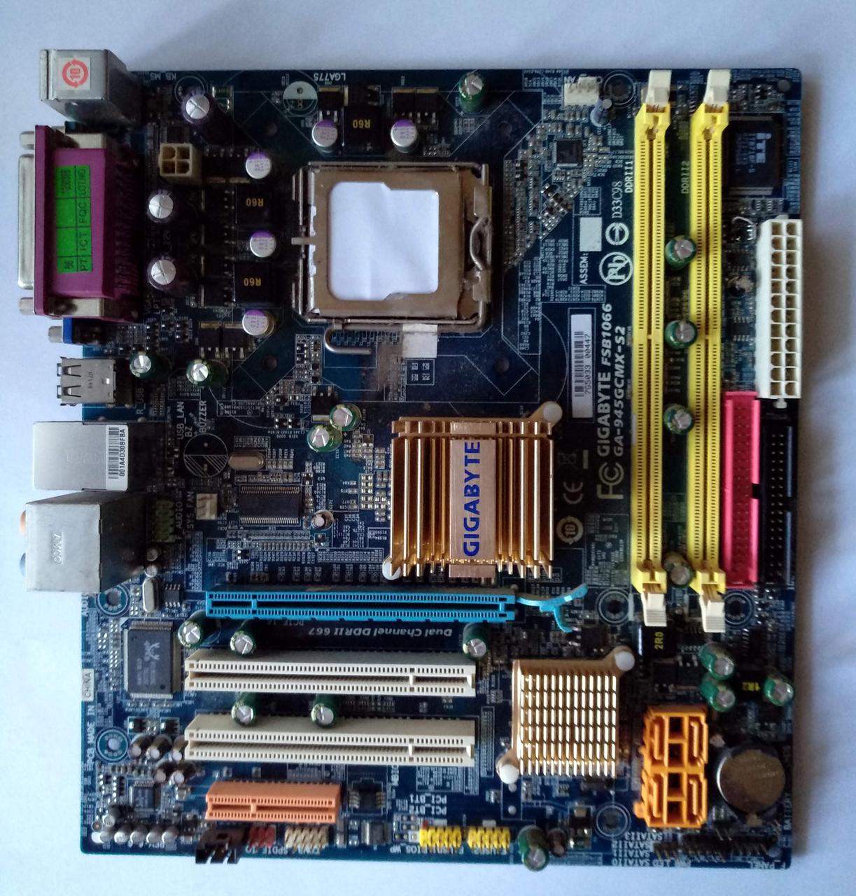 Jetway P900DMP VIA Chipset Windows 7 64-BIT