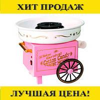 Аппарат для приготовления сахарной ваты большой Candy Maker H0151