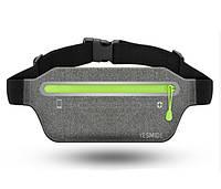 """Ультратонкая спортивная сумка на пояс для смартфонов до 6"""" дюймов Yesmide Gray"""