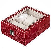 Шкатулка для часов и браслетов Красная 0302JA