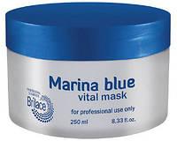 Brilace Marina Blue Vital Mask Омолаживающая маска, 250 мл
