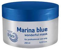 Регенерирующая маска Brilace Marina Blue Wonderful Mask 250 мл