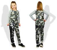 Спортивные костюм для девочек от 128 до 146 см рост, фото 1