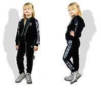 Спортивные костюм для девочек от 116 до 134 см рост., фото 1
