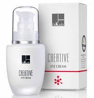 Крем под глаза для сухой кожи, Creative Eye Cream For Dry Skin Dr. Kadir, 30 мл