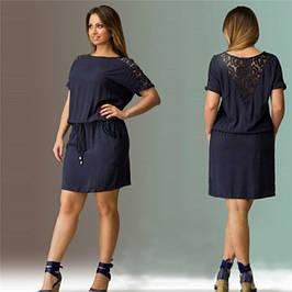 48635e68e2819 Купить Женская одежда в розницу оптом по низким ценам в интернет ...