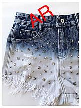 Джинсовые шорты с металлическими заклепками и эффектом градиент 44-50 р, фото 2
