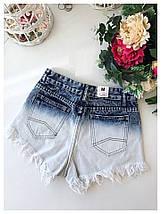 Джинсовые шорты с металлическими заклепками и эффектом градиент 44-50 р, фото 3