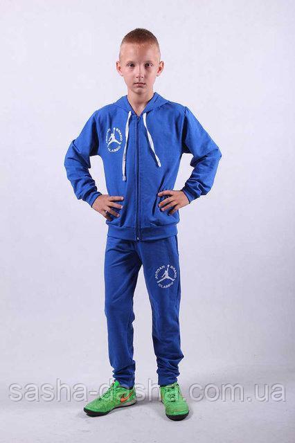 22de006c3910 Спортивный костюм для школы. Спортивный костюм для мальчика. Спортивная  форма для школы. -