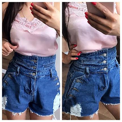 Летние джинсовые шорты качества люкс с завышенной талией 50 р, фото 2