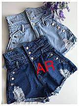 Летние джинсовые шорты качества люкс с завышенной талией 50 р, фото 3