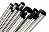 Труба сталева 203х45 мм сталь 20 ГОСТ 8732