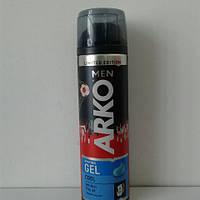 Гель для бритья мужской Arko Cool 200 мл.