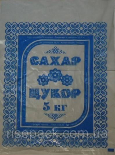 """Пакеты с рисунком """"ЦУКОР 5 кг"""""""