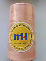 Нитка швейна MH 40S  531 персик