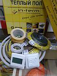 2,1 m2 Тепла підлога електрична Fenix In-Therm 350W тонкий нагрівальний кабель 17m двожильний, фото 2