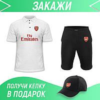 Комплект (футболка + шорты) Арсенал + бейсболка в подарок