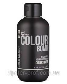 Тонирующий бальзам для нейтрализации желтизны волос IdHair Colour Bomb Cold Silver
