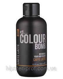 Тонирующий бальзам светло коричневый IdHair Colour Bomb Caffe Latte