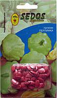 Семена патиссона Перлинка