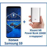 """БЕЗ ПРЕДОПЛАТ/Гарантия 12м  Samsung Galaxy S9 + 6.2""""• Лучшая Копия 2018 • Корея •  Самсунг S8, note 8"""