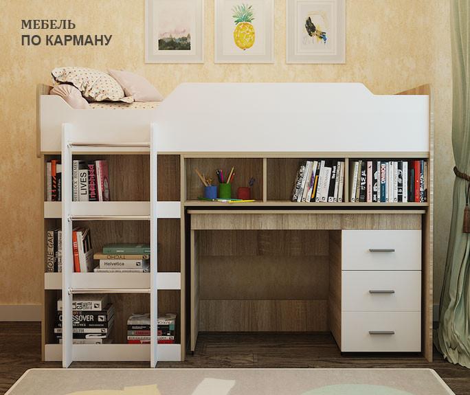 Детская кровать с лестницей и выдвижным столом Горка-2