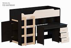 Дитяче ліжко з драбиною і висувним столом Гірка-2, фото 2
