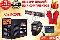 Сварочныйаппарат инвертор Дніпро-М САБ-258 Н