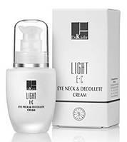 Dr. Kadir Light E+C Eye Neck & Decolte Cream Крем для области вокруг глаз и шеи c витаминами, 30 мл