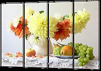 "Модульная картина ""Натюрморт цветы и виноград"""