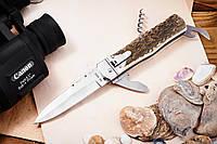 Нож выкидной Олень, бокового выброса с натуральными накладками из рога оленя, отличный подарок мужчине