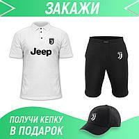 Комплект (футболка+шорта) Ювентус + бейболка в подарок