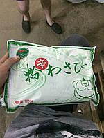 Васаби 1 кг