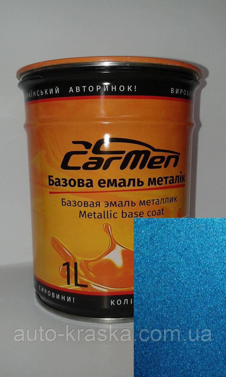 Автокраска CarMen Металлик Chevrolet 26V 0.1л.