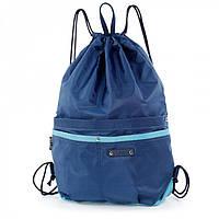 Рюкзак-мешок спортивный Dolly 843 с плотным дном, фото 1