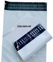 Курьерский пакет 250x360+40 edc6907e350da