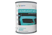 Краска светящаяся, двухкомпонентная, для автомобиля AcmeLight Metal for Auto Tuning классическая с зеленым свечением 1,5 л