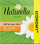 "Прокладки ""Naturella"" щоден. 52шт Camomile Light Deo /-968/"