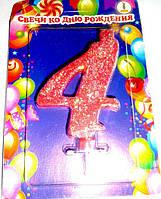 """Свеча в торт цифра """"4"""" красная с блестками большая"""