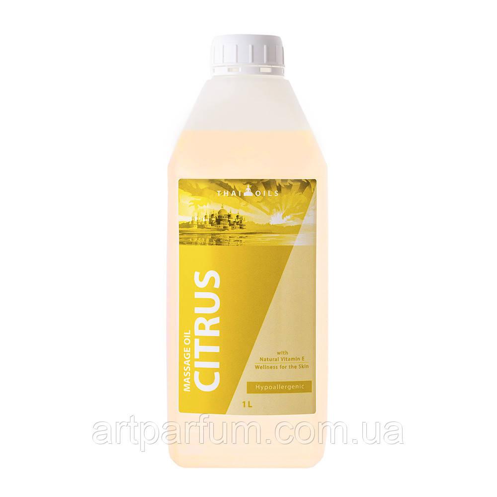 """Массажное масло """"Citrus"""" 1 литров (Цитрусовое)"""