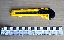 Нож универсальный, пластиковый корпус 49384