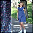 Платье для девочки в цветочек, фото 5