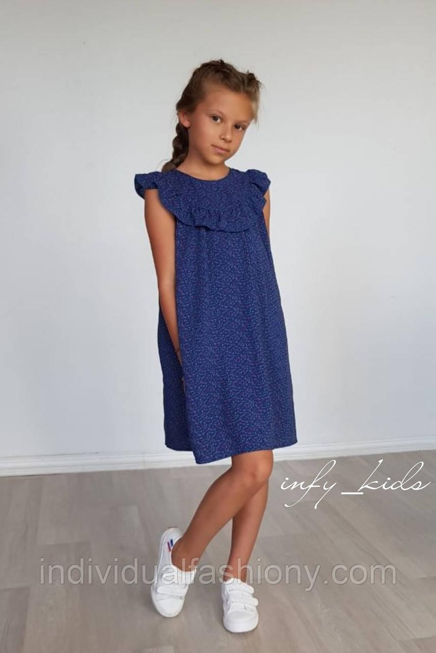 Платье для девочки в цветочек