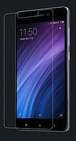 Аксессуары к мобильным телефонам NILLKIN Glass Screen (H) for Xiaomi Redmi 4
