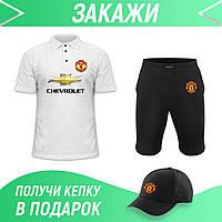 Комплект (футболка+шорты) Манчестер Юнайтед + бейсболка в подарок